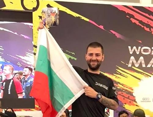 Поздравяваме Иван Тенчев за победата в World Wrap Masters